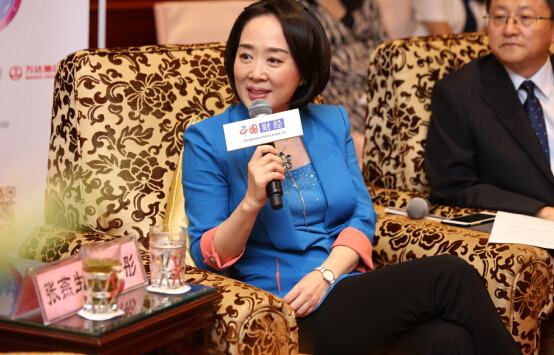 B20中小企业联合主席、B2B跨境电商敦煌网创始人、首席执行官王树彤讲话