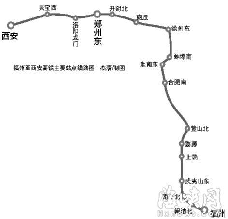 福州坐高铁可直达郑州西安