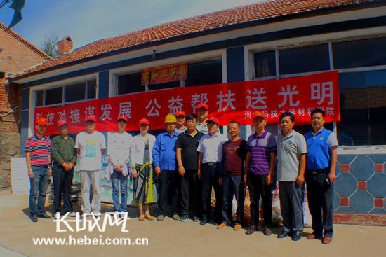 河北科技大学材料科学与工程学院志愿帮扶小组合影。