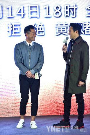 《反贪风暴2》广州发布会