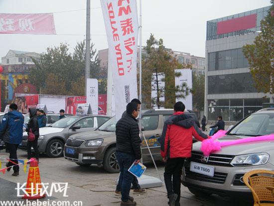 2016长城网秋季汽车展销会 9月16日 17日举行高清图片