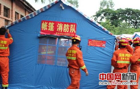 组建帐篷消防队