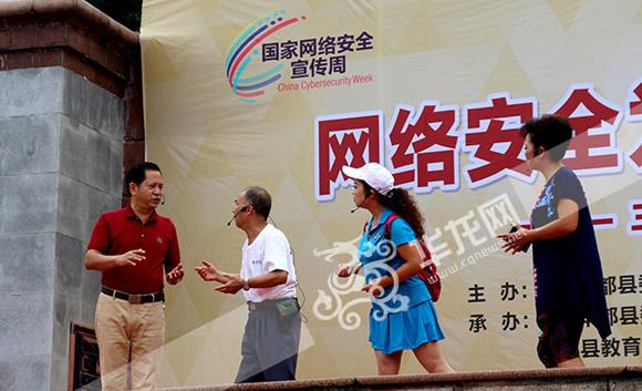 重庆网络安全宣传周启幕 各区县放大招为市民筑 防火墙