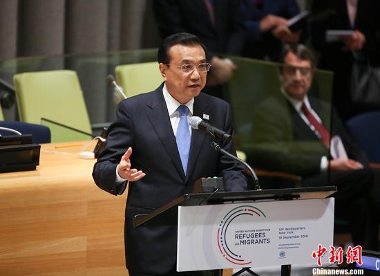 难民有危机 中国大解囊 - wangxiaochun1942 - 不争春