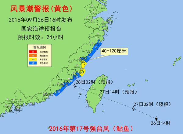 秦皇岛东山浴场地图