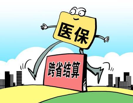 消灭贫困人口图片_广西城乡贫困人口数量