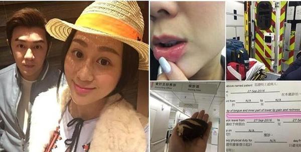 陈浩民夫妇吃飞机上的面包被烫伤
