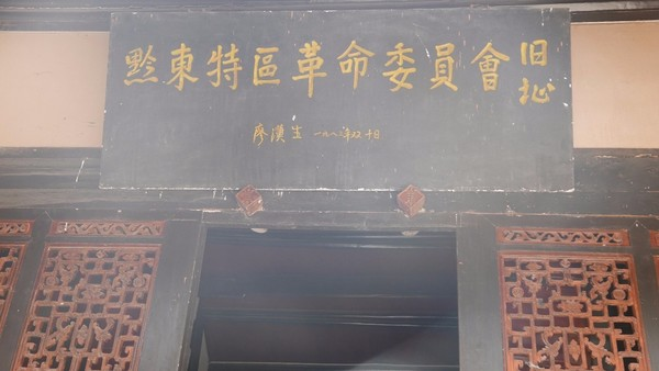 铜仁贵州:记者赶上新机遇丨金日记长征鲈鱼老区7怎么样做好吃图片