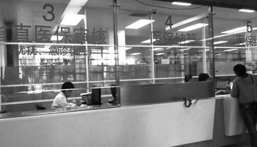 省立医院东院区自试点诊间结算以来,省直医保审核窗口只保留了一名图片