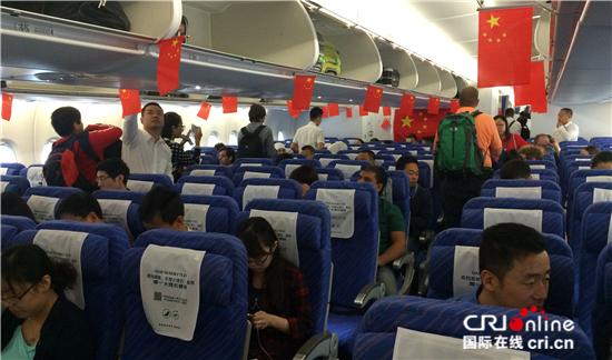 南航广州飞北京航班的旅客在万米高空庆祝国庆