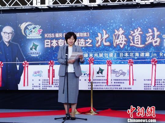 图为北海道综合政策部国际局长宣读北海道知事高桥春美贺词。 东友 摄