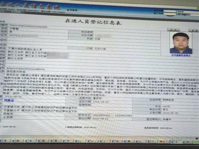 传奇私服服务器 《传奇》私服运营商遭调查 涉案超60亿