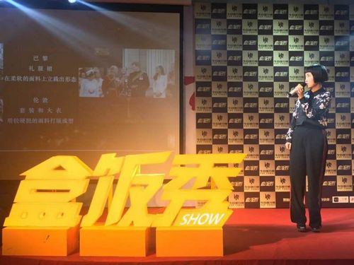 中国企业家飞行俱乐部