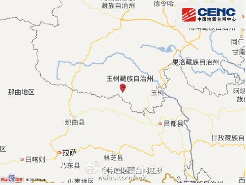 中国地震台网官微截图
