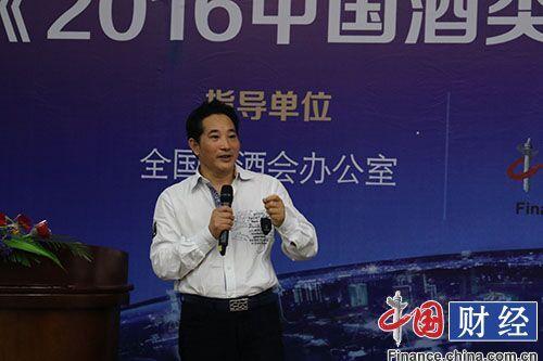 陕西杜康酒业集团董事长张洪