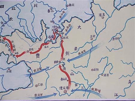 红一军团挺进綦江 扼守关隘佯攻重庆 保障遵义会议召开 制造四渡赤水图片