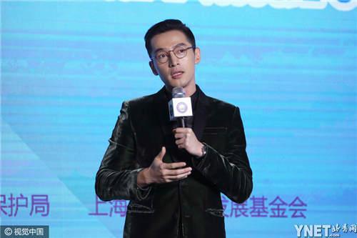 胡歌助阵上海自然保护周启动 戴框镜发表演讲