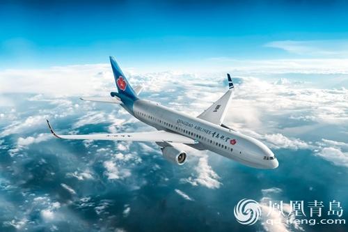 遵义=青岛航班的开通,将极大推动两地之间的深入合作与交流,助推两地