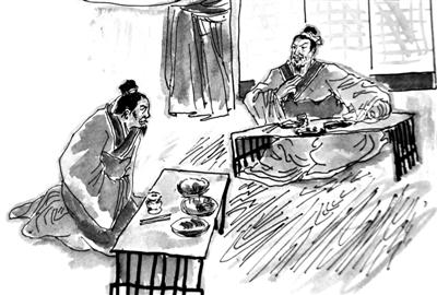 汉字里的廉洁文化