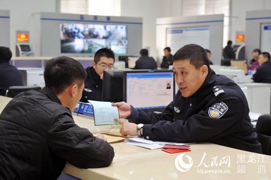 这是哈尔滨市部黑龙江省公安厅进一步优化