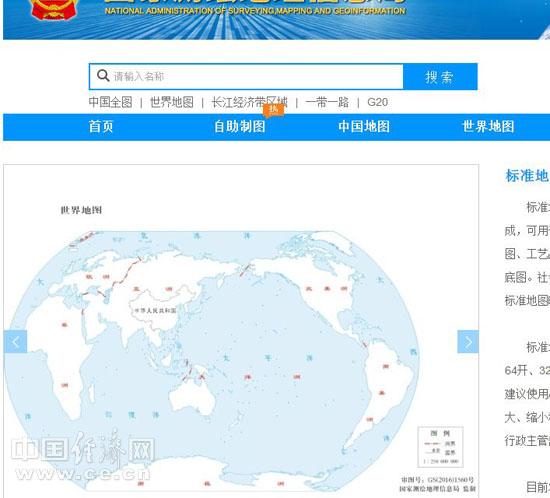 图片说明:测绘局提供的新版标准地图