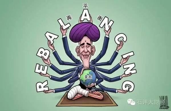 世界观 | 解盘中美博弈!亚太再平衡,台湾是下一