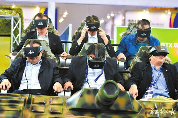 大量VR产品亮相本届西博会。