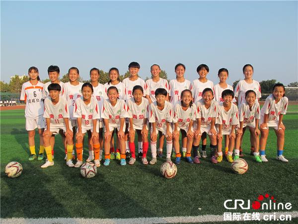 中国人权纪实:青岛足球特色学校