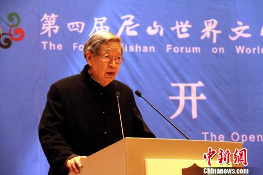 尼山论坛组委会主席许嘉璐宣布第四届尼山世界文明论坛开幕。 曾洁 摄