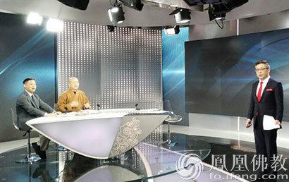 明海法师对话美国学者:祖庭佛教与佛教的振兴