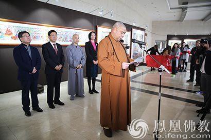 岳钰教授汉传佛教祖庭文化绘画展亮相西安