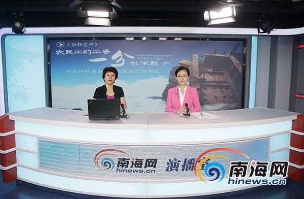 海南省人力资源和社会保障厅厅长何琳做客南海网公仆之声。南海网记者 刘洋 摄