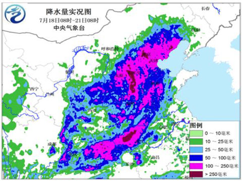 2016中国降水统计图-18日至21日降雨量实况-2016年中国十大天气气候事件备选事件