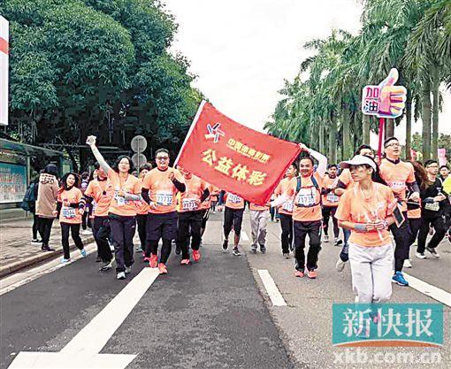 支持 逸仙杯 中山国际马拉松