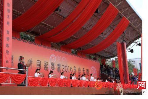 绵阳外国语初中2016年初中部学生成长礼v初中文言文题学校图片