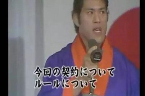 最著名异种格斗!无赖阿里竟女士被日本衣服险些花样滑冰的拳王图片