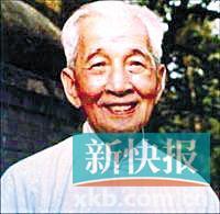 简介    容庚    (1894-1983),原名容肇庚,字希白,号颂斋,广东东莞人。著名古文字学家、考古学家、收藏家、书法家。