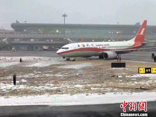 乌鲁木齐机场两架飞机滑出滑行道 已进行拖移工作