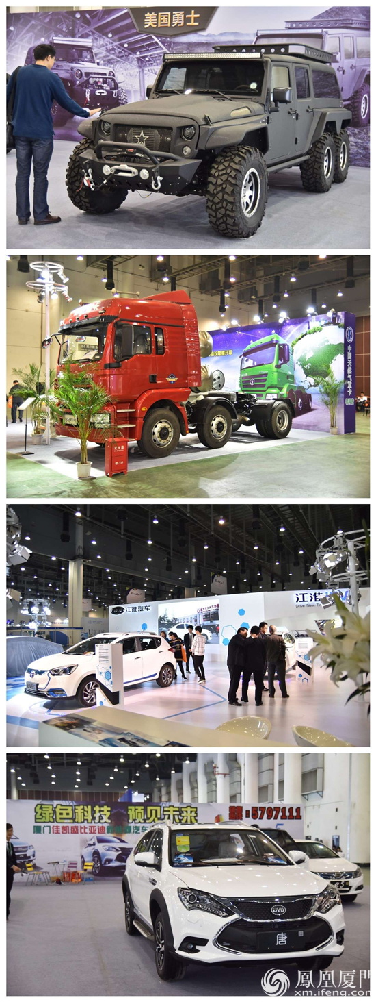 本届博览会是在车用能源结构发生重大变化的