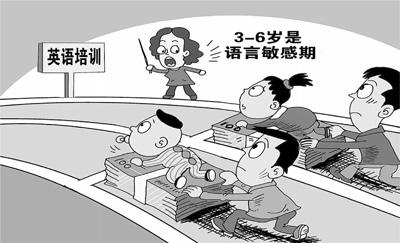 """人民日报:整个社会总嫌自己不够""""快"""",为啥?-凤凰新闻"""
