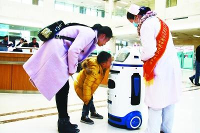 导诊 小胖 是个机器人