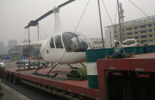 重庆土豪开直升机送孩子上学?飞机公司辟谣(图)