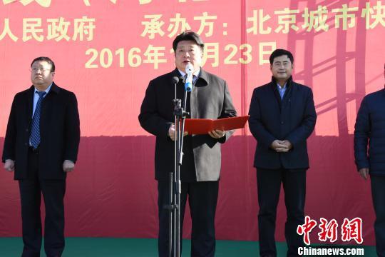图为北京轨道交通22号线河北段开工仪式。 李伟 摄