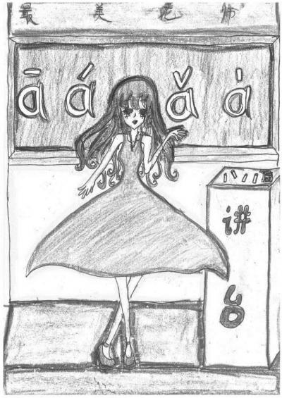 手绘漫画谢老师