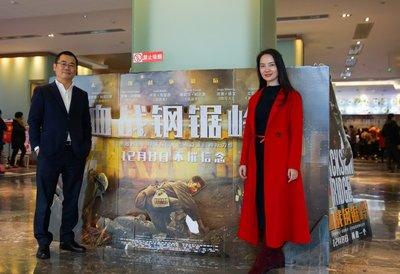科地资本集团董事长陈刚先生和副总裁李晓迪女士参加杭州站点映会