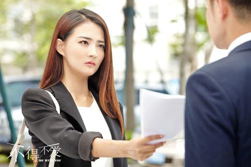 《不得不爱》开播 潘玮柏徐璐携手演绎黑色爱情图片
