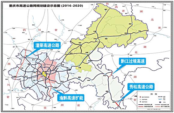 南大泸高速重庆段去年底开工 预计2019年底建成