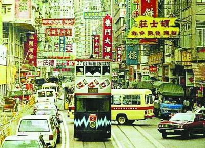 图为上世纪90年代初香港街景.(资料图片)