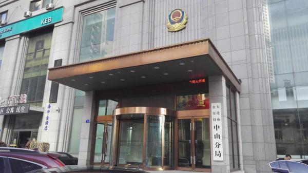 最高法民事判定股权纠纷后 胜诉人被警方跨省刑拘