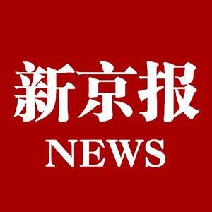 中国气候公报 2016年降水史上最多 气温历史第三高
